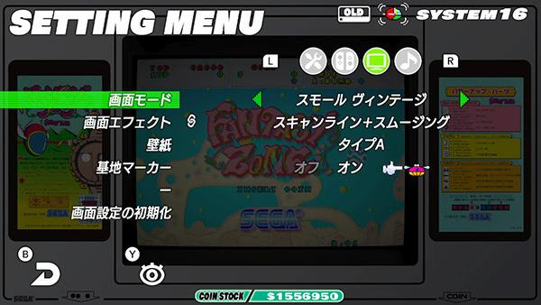 Sega Ages: Fantasy Zone
